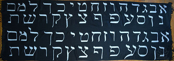 Custom Hand-painted Hebrew Alphabet Script Black Scarf (100% Viscose) - Made to Order