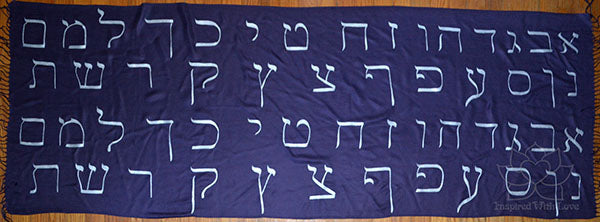 Custom Hand-painted Hebrew Alphabet Script Eggplant Scarf (100% Viscose) - Made to Order