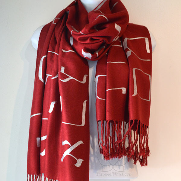 Custom Hand-painted Hebrew Alphabet Script Maroon Scarf (100% Viscose) - Made to Order