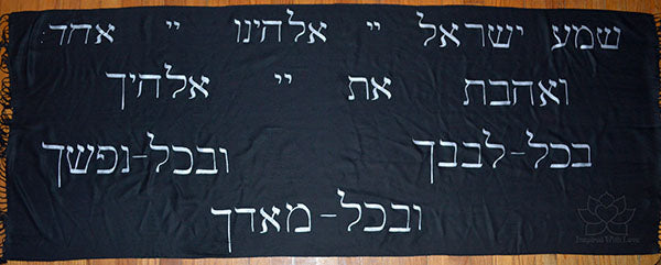 Custom Hand-painted Hebrew Shema Prayer Script Shawl (100% Viscose) - Made to Order