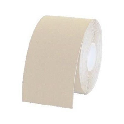 Area Boob Tape and Nipple Cover Pack - Beige - Swank A Posh