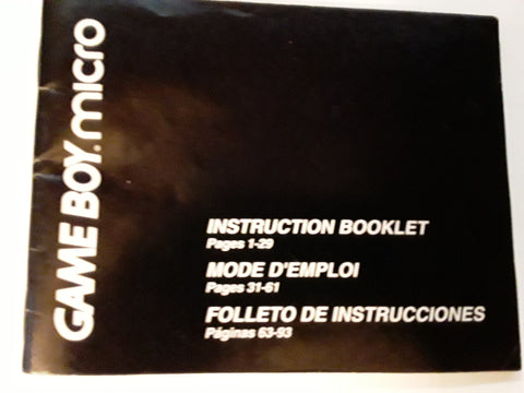 Gameboy Micro MANUAL ONLY