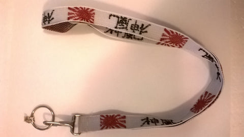 Asian Writing Lanyard Assorted Colors