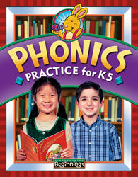 BJU Phonics Practice for K5 (3rd ed.) (PH) - Learning Plus PH