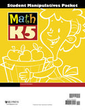 BJU Math K5 Student Manipulative Packet (3rd ed.) - Learning Plus PH