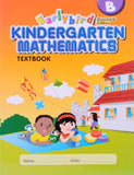 New Earlybird Kindergarten Mathematics K2 Set (TB, Activity Book) - Learning Plus PH