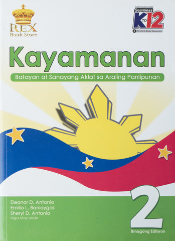 Kayamanan 2 Set (TB, TM) - Learning Plus PH