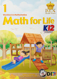 Math for Life 1 Set (Textbook, TM) - Learning Plus PH