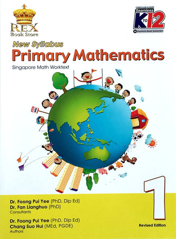 New Syllabus Primary Mathematics 1 Set (TB, TM) - Learning Plus PH