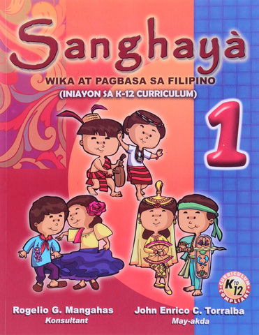 Sanghaya 1 Set (Textbook, TM) - Learning Plus PH