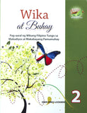 Wika at Buhay 2 Set (Textbook, TM) - Learning Plus PH