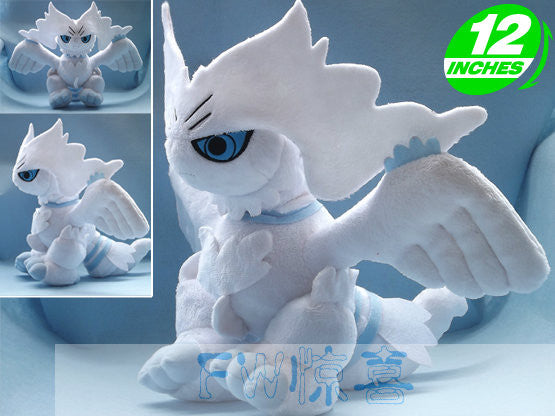 "- Pokemon Reshiram Plush/ Doll 12"" - Favorite Memorabilia"