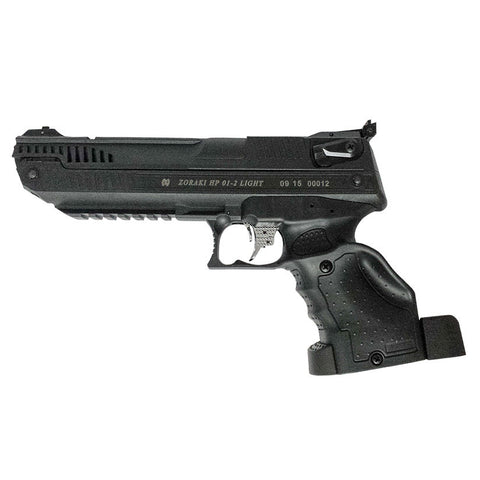 Zoraki HP01 .177 Black - Multi-Pump Pneumatic Air Pistol - INCLUDES FREE TRAINING GUN - MaxArmory