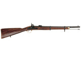 Denix Civil War Enfield 1860 P-60 Musketoon - Non-Firing Replica Gun
