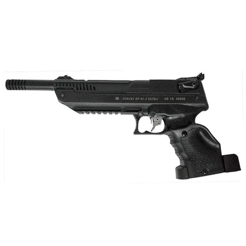 Zoraki HP01 Ultra .177 Black - Multi-Pump Pneumatic Air Pistol - INCLUDES FREE TRAINING GUN - MaxArmory