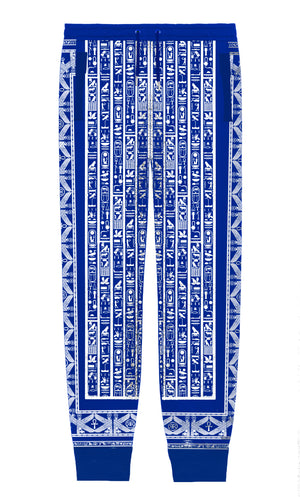 Nipsey Blue & White  NebMaatRa Ceremonial Trim Sweatpants.