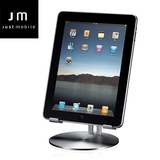 Just Mobile UpStand Deluxe iPad Stand - detail