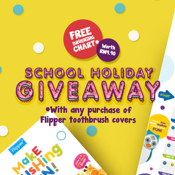 School Holiday Giveaway
