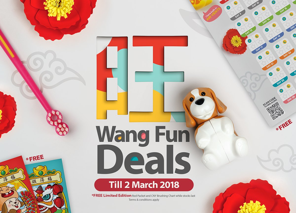 Wang Fun Deals 2018