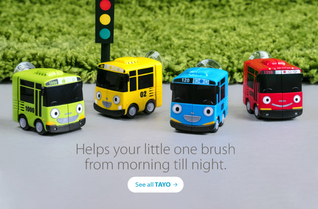 Tayo The Little Bus Toothbrush Cover