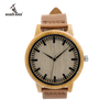 Image of Casual Wood Bamboo Watch - Wooden Watch | Ziloda