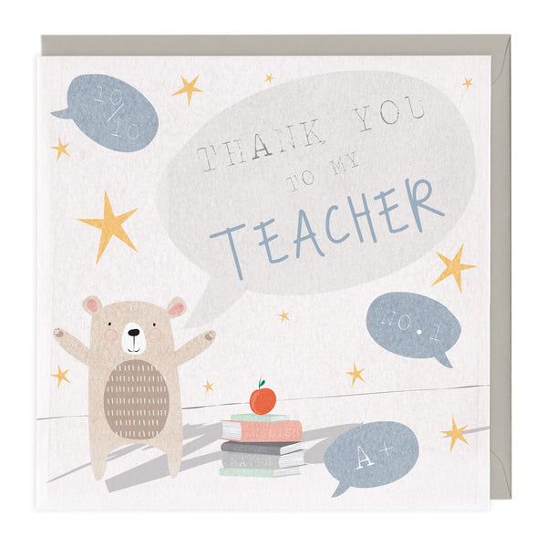 Thank You To My Teacher Card
