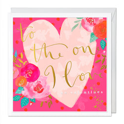 To The One I Love Luxury Valentine's Card