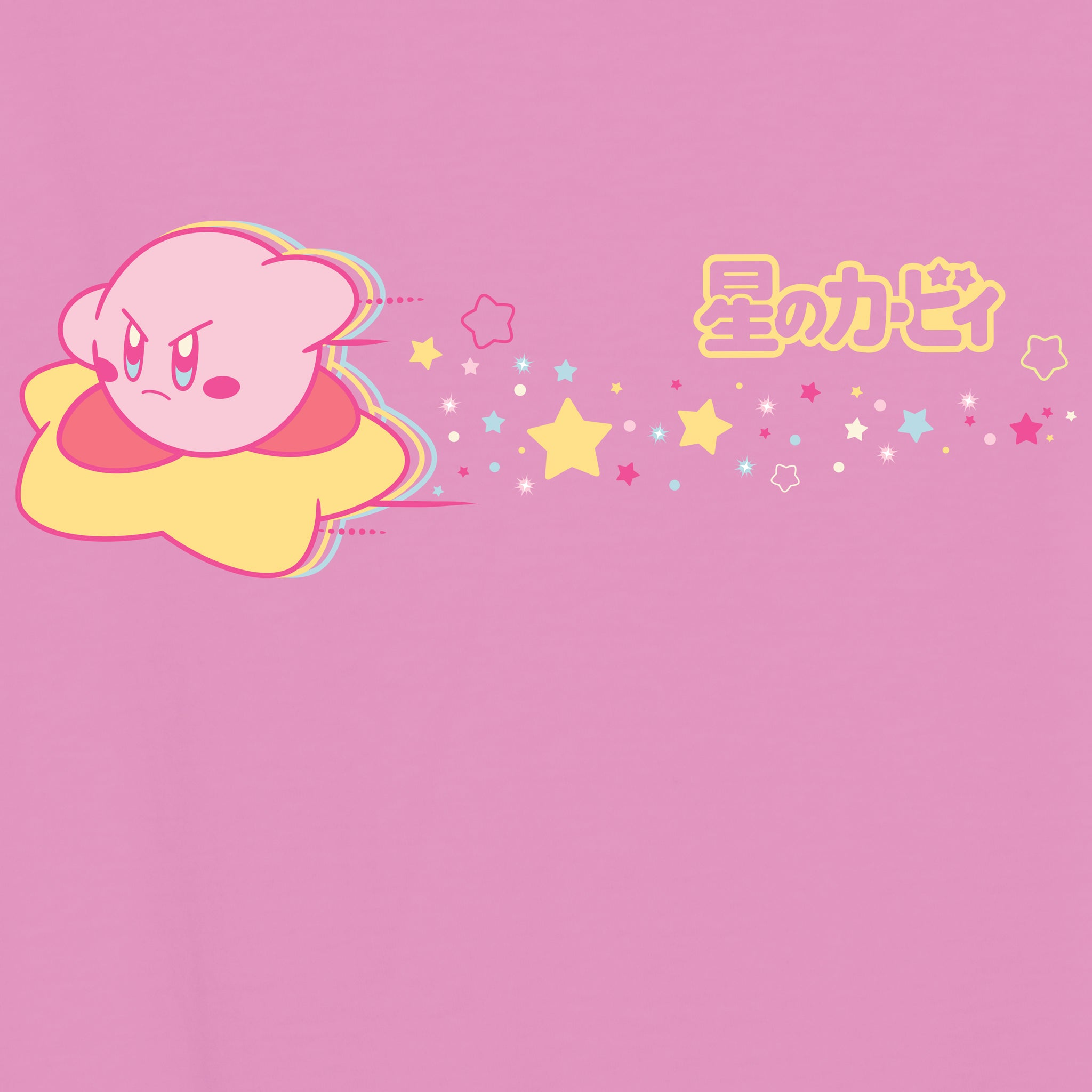 Kirby - Star Ride T-Shirt