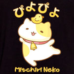 Mitchiri Neko cat piyopiyo chick cute t-shirt graphic shirt apparel culturefly