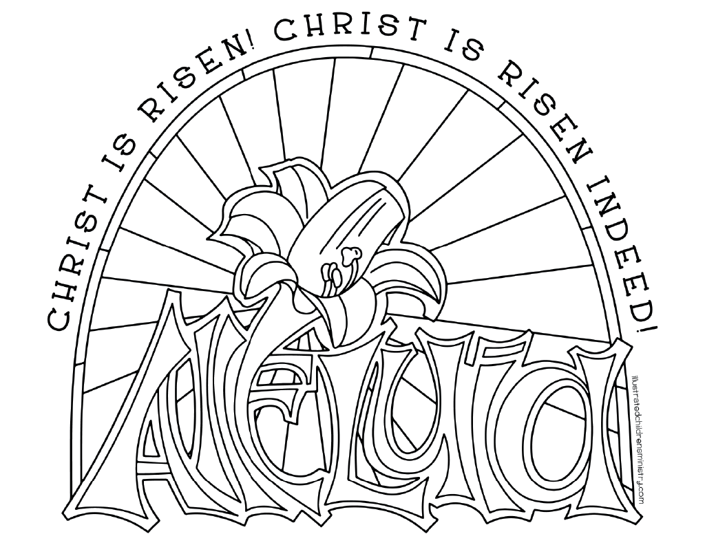 Alleluia Easter Lily Coloring Page Amp Poster