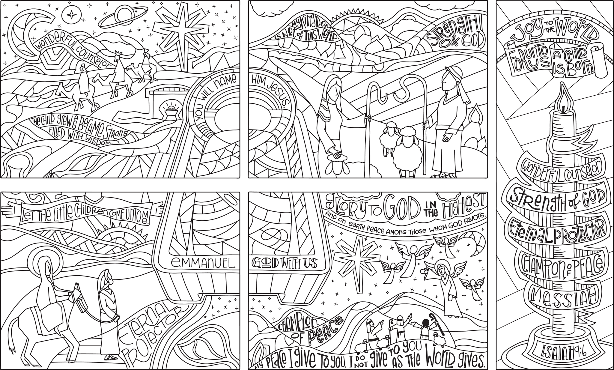2016 Advent Coloring Pages - 8.5x11