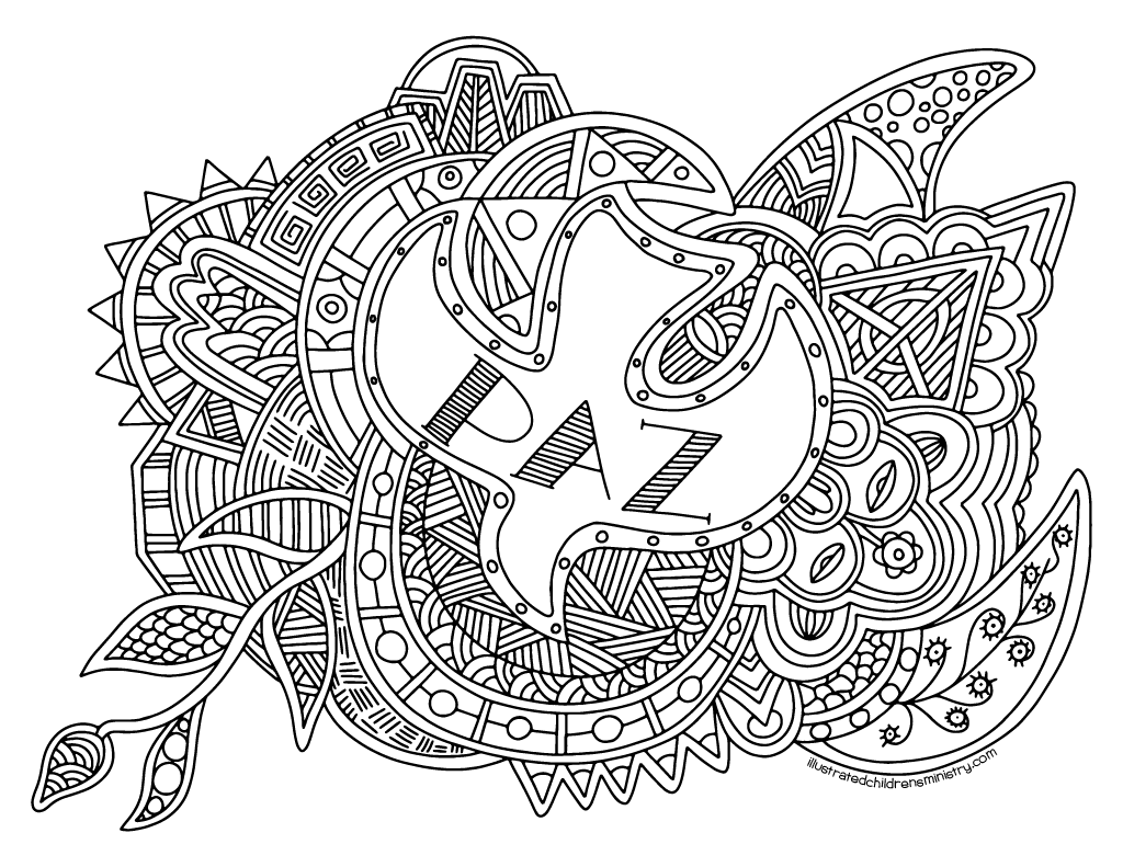 Advent Coloring Pages - Paz