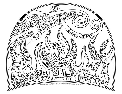 Pentecost Spirit coloring page or poster B&W