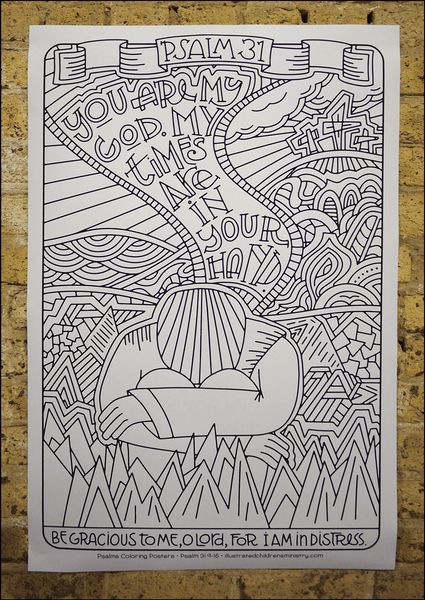 Psalms Coloring Posters