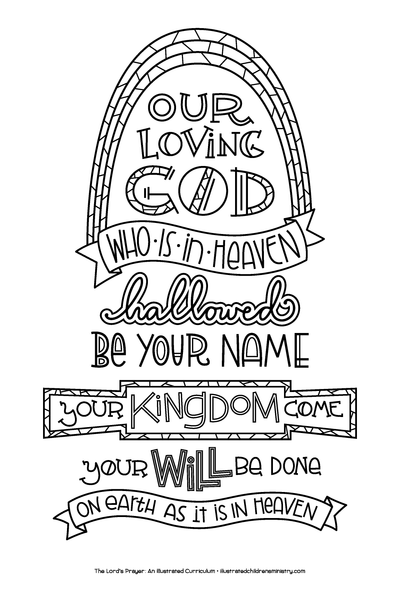 Hand-Lettered Lord's Prayer Coloring Pages