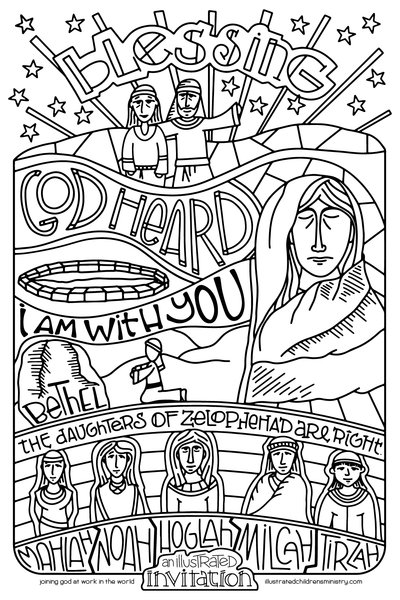 Illustrated Invitation coloring page 1: God's Invitation in the Hebrew Scriptures