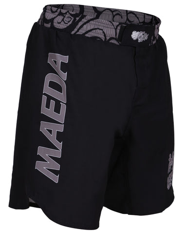 Fujin Competition Shorts
