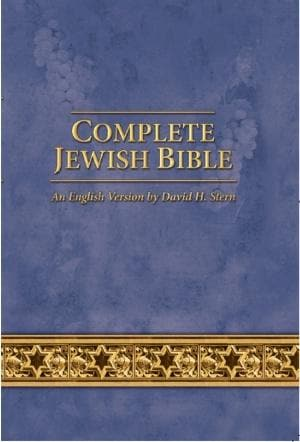 Complete Jewish Bible (Updated)-Softcover