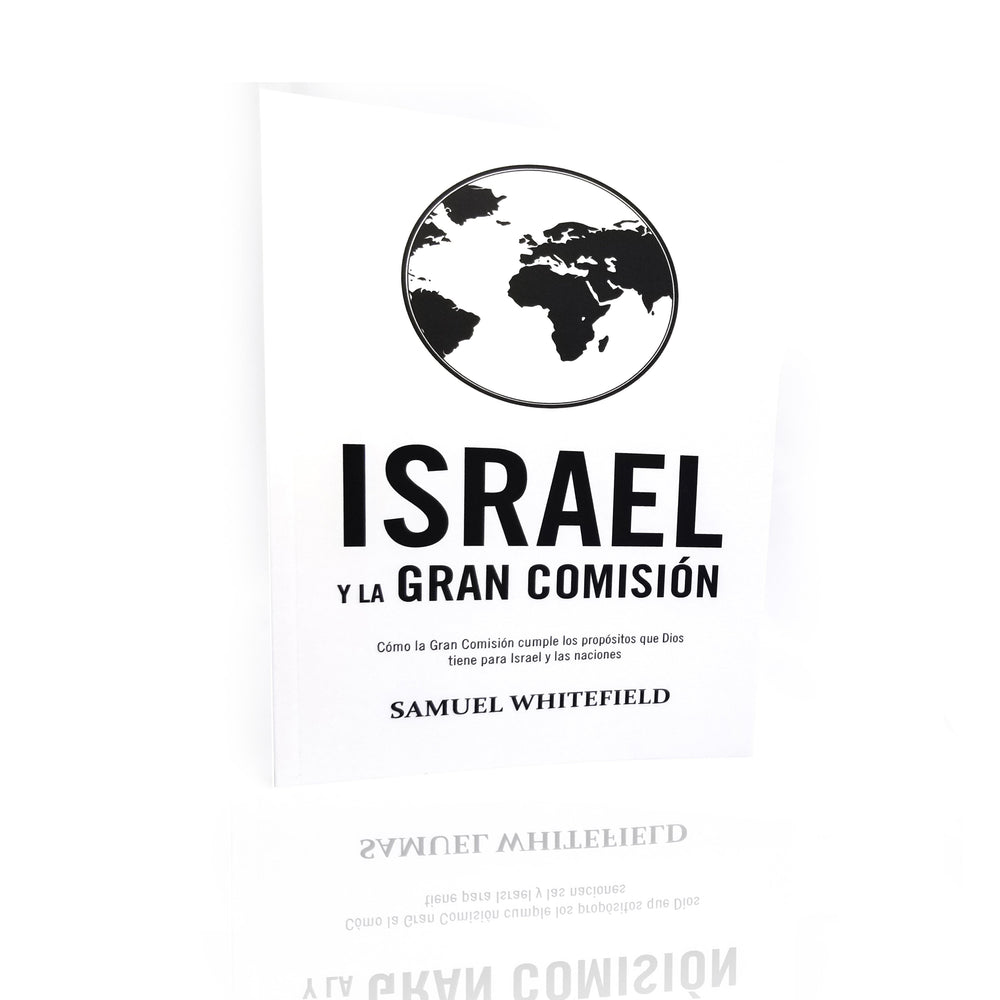 Israel and the Great Commission (Spanish)