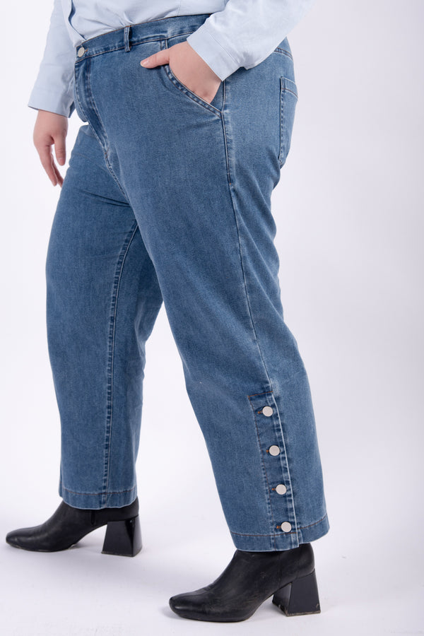 Wide-Leg Jeans With Side Button Details