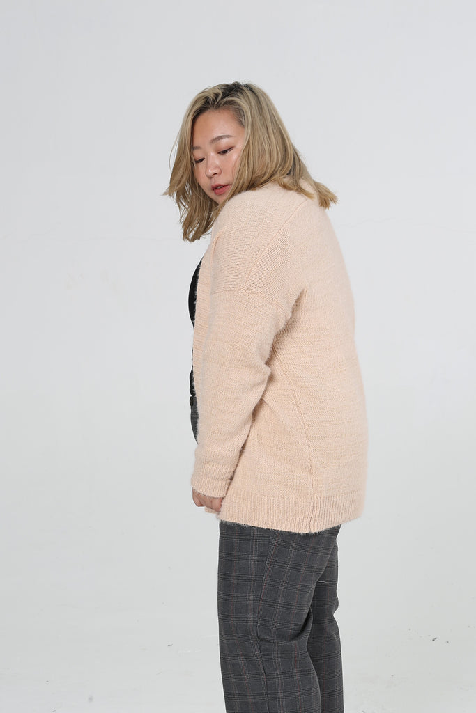 Long Knitted Cardigan In Beige
