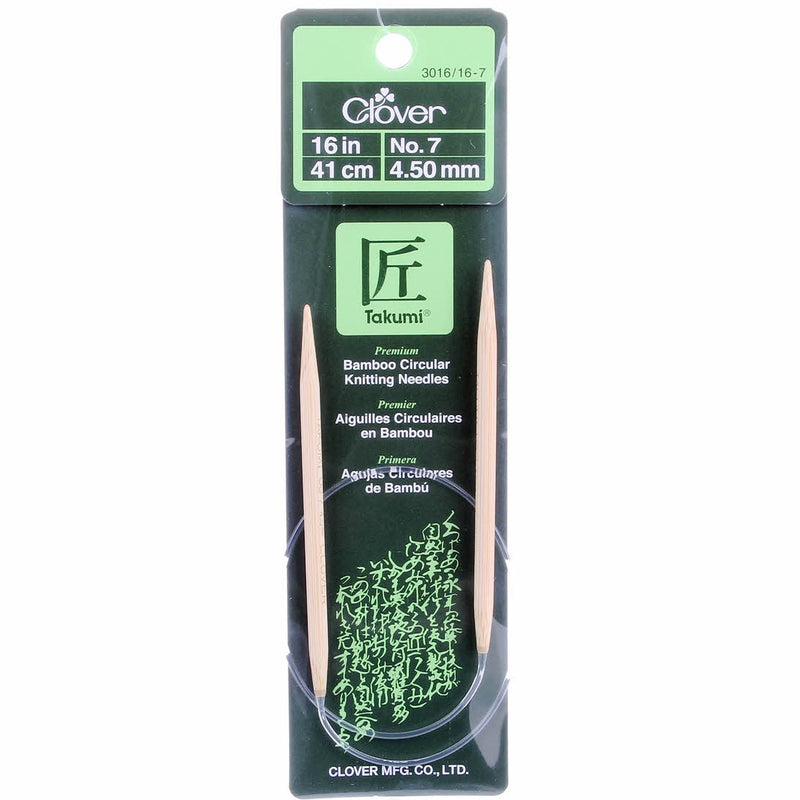 "Clover Takumi Bamboo 16"" Fixed Circular Knitting Needles 