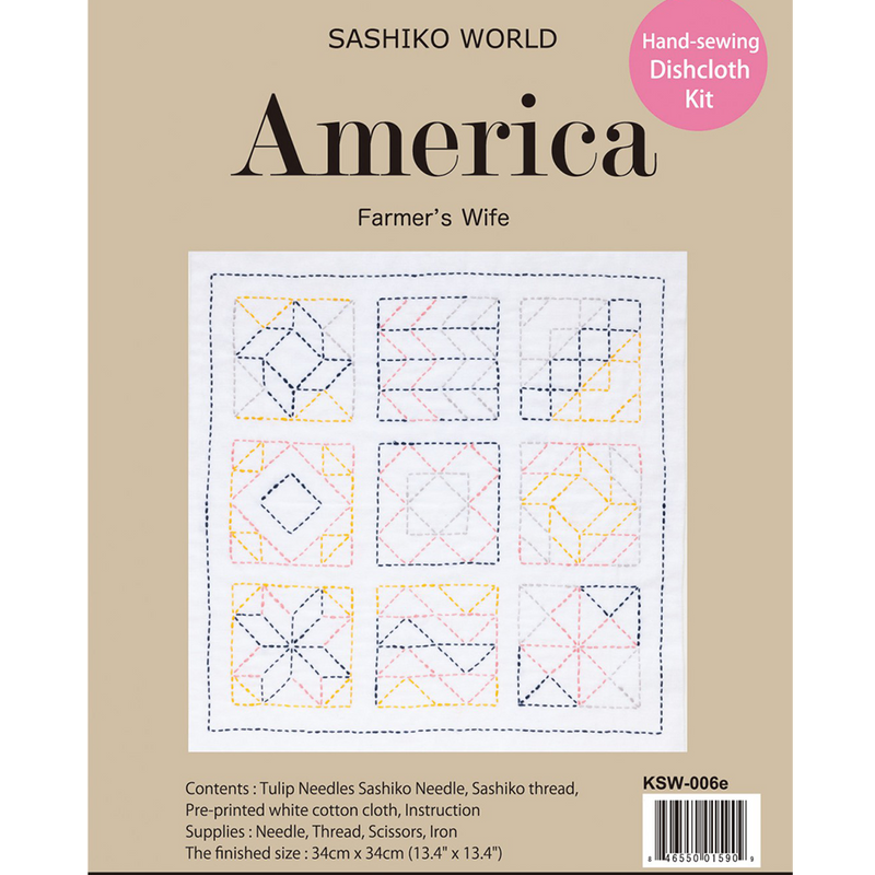 Sashiko World America Farmer's Wife Sashiko Kit | Ann's By Design
