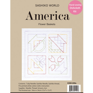 Sashiko World America Flower Baskets Sashiko Kit