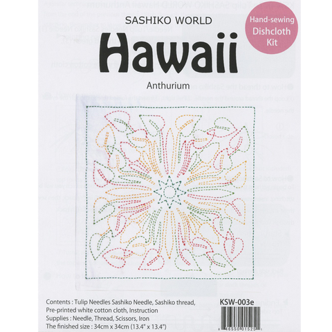 Sashiko World Hawaii Anthurium Sashiko Kit