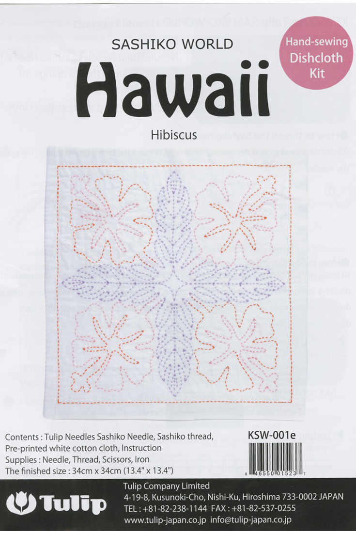 Sashiko World Hawaii Hibiscus Sashiko Kit | Ann's By Design