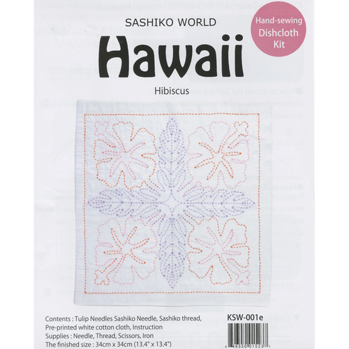 Sashiko World Hawaii Hibiscus Sashiko Kit