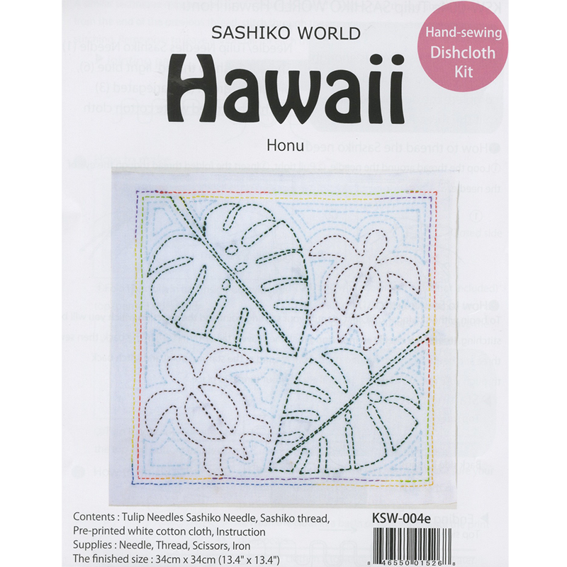 Sashiko World Hawaii Honu (Turtle) Sashiko Kit | Ann's By Design