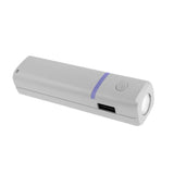 USB Mini Portable Charger 2600 mAh Powerbank for Smart Phones (White)