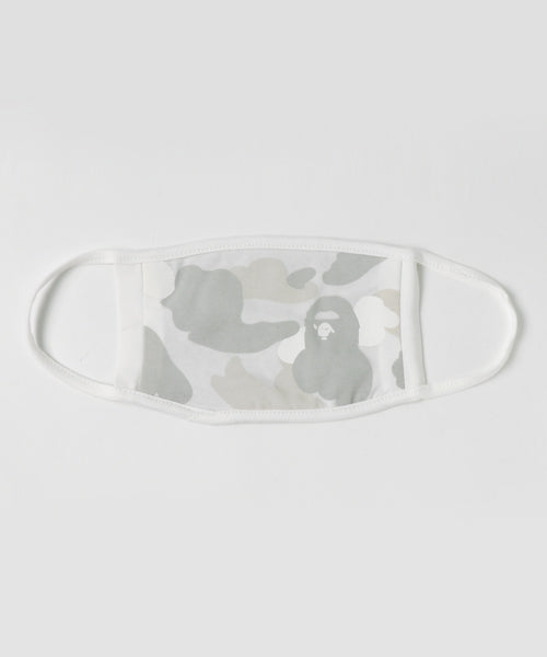 City Camo Mask (White) - Bape
